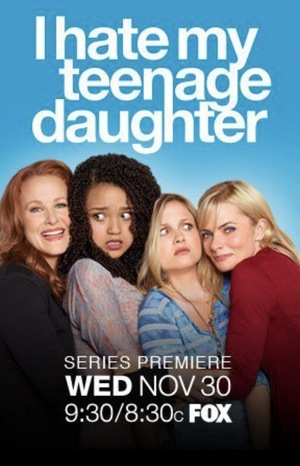 Серіал «Я ненавижу свою дочь» (2011 – 2012)
