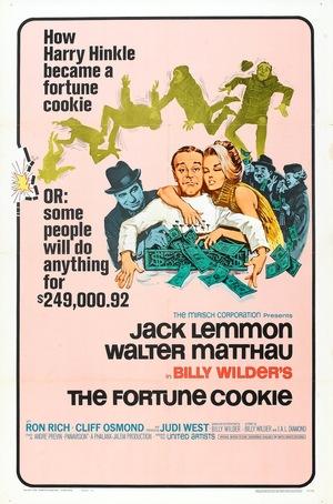 Фільм «Печиво з передбаченням» (1966)