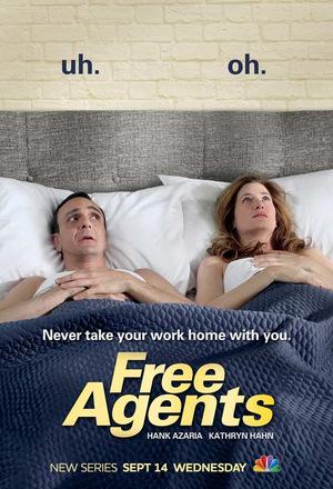 Серіал «Вільні агенти» (2011 – 2012)