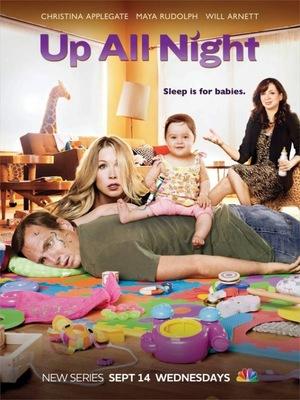 Серіал «Безсонні ночі» (2011 – 2012)