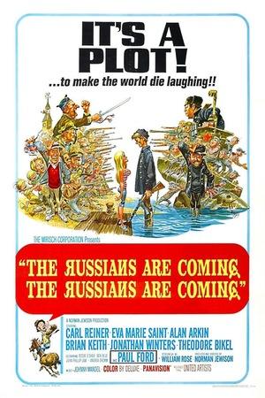 Фільм «Росіяни йдуть, росіяни йдуть» (1966)