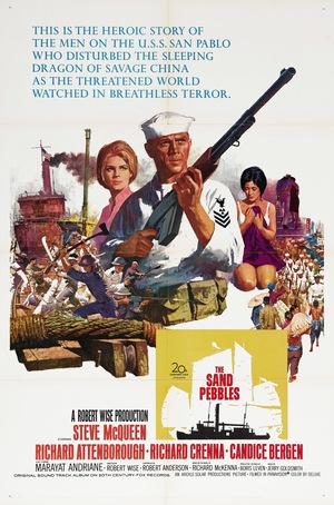 Фільм «Канонерка» (1966)