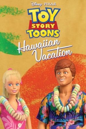 Мультфільм «Відпочинок на Гаваях» (2011)