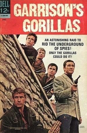 Серіал «Гориллы Гаррисона» (1967 – 1968)