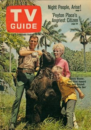 Сериал «Gentle Ben» (1967 – 1969)