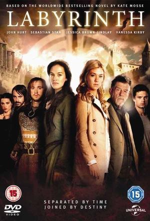 Фільм «Лабіринт» (2012)