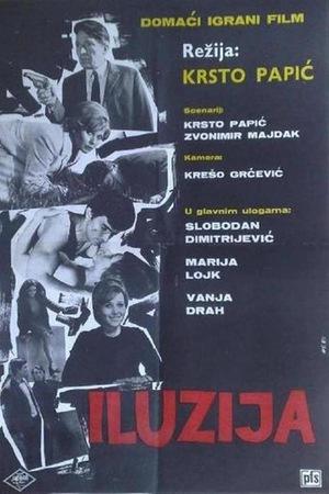 Фильм «Иллюзия» (1967)