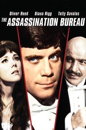 Фильм «Бюро убийств» (1969)
