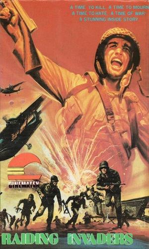 Фільм «Raiding Invaders» (1987)