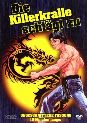Фільм «Приключения боксера» (1977)