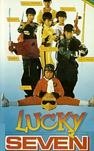 Фільм «Счастливая семерка» (1986)