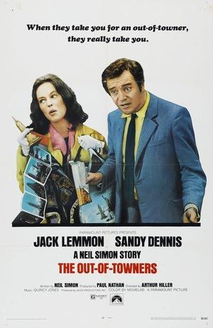 Фільм «Приезжие» (1969)
