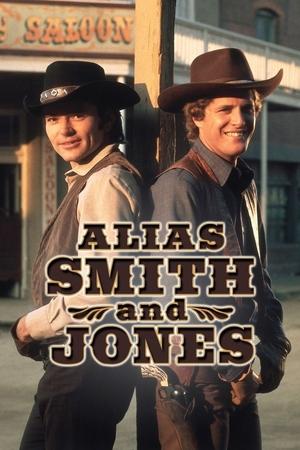 Серіал «Прозвища Смит и Джонс» (1971 – 1973)