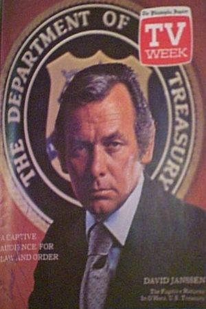 Сериал «О'Хара - Достояние Америки» (1971 – 1972)
