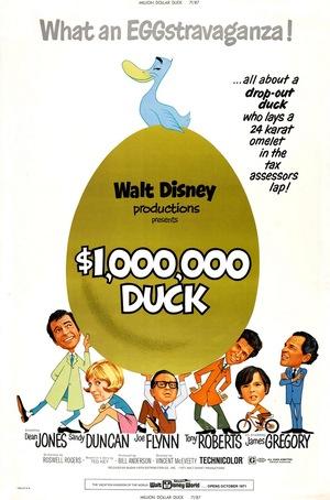 Фільм «Качка за мільйон доларів» (1971)