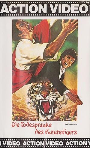 Фільм «Jiang hu yi kuang long» (1973)