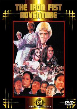 Фільм «Kuang feng sha» (1972)
