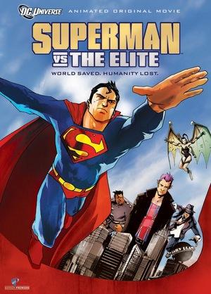 Мультфільм «Супермен проти Еліти» (2012)