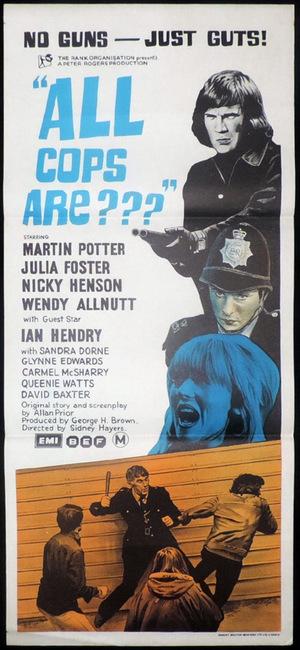 Фільм «Вся медь» (1972)