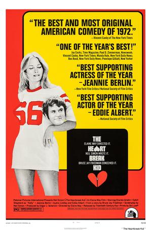 Фільм «Розбиваючий серця» (1972)