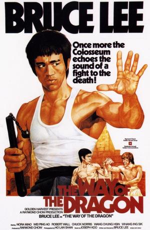 Фильм «Шлях дракона» (1972)