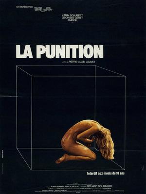 Фильм «Наказание» (1973)