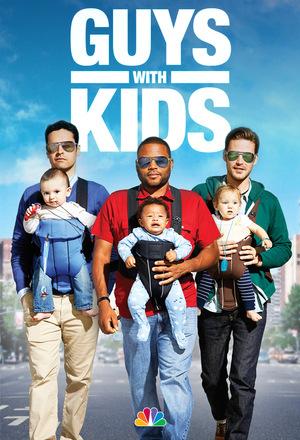 Серіал «Молоді татусі» (2012 – 2013)