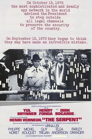 Фильм «Змей» (1973)