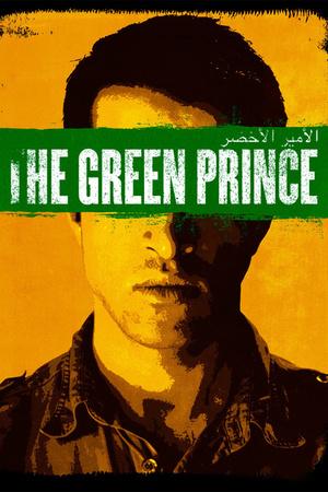 Фільм «Сын Хамас» (2014)