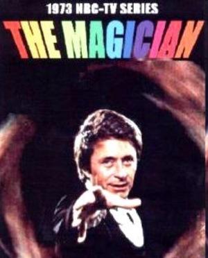 Серіал «Чародей» (1973 – 1974)