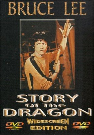 Фільм «Секрет Брюса Ли» (1977)