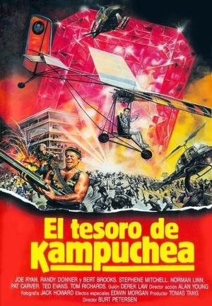 Фільм «Battle for the Treasure» (1988)