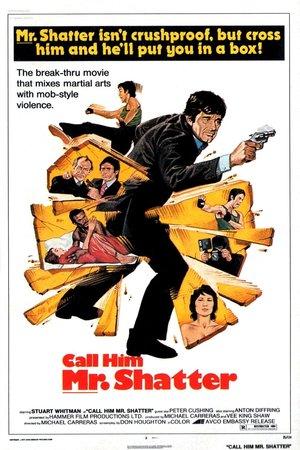 Фільм «Shatter» (1974)