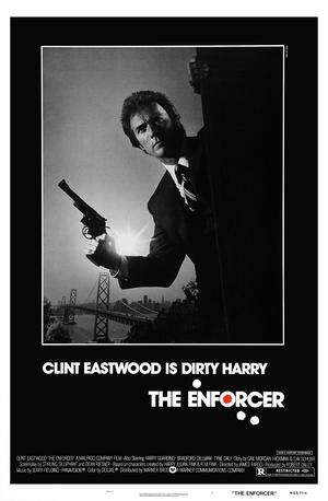 Фільм «Підкріплення» (1976)