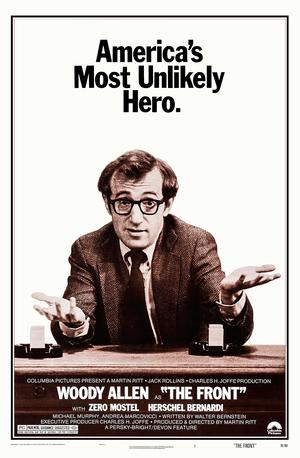 Фільм «Підставна особа» (1976)