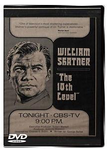 Фільм «Десятый уровень» (1975)