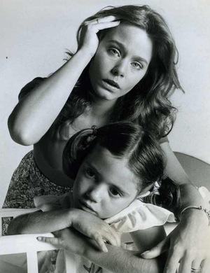 Фильм «Mary Jane Harper Cried Last Night» (1977)