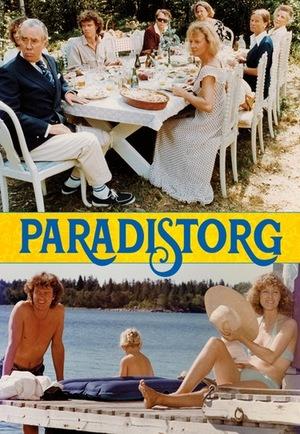 Фільм «Райский уголок» (1977)