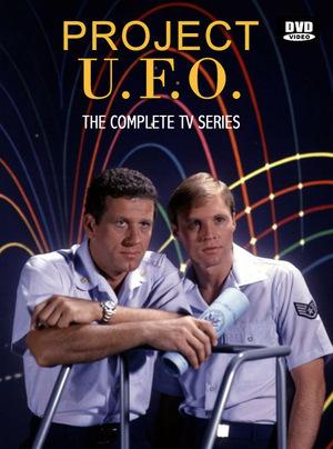 Серіал «Проект Н.Л.О.» (1978 – 1979)