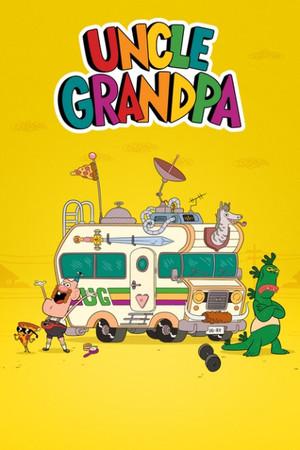 Серіал «Дядя Деда» (2013 – 2017)