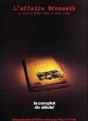 Фильм «Афера Бронсвика» (1978)