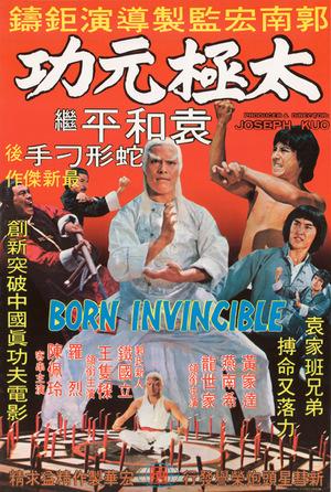 Фільм «Рождённый непобедимым» (1978)