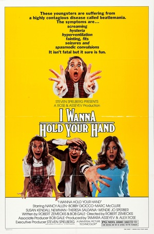 Фильм «Я хочу держать тебя за руку» (1978)