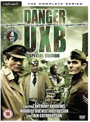 Сериал «Опасность — невзорвавшаяся бомба» (1979 – ...)