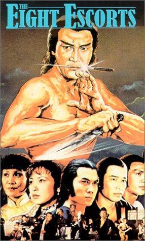 Фільм «Восемь стражей» (1980)