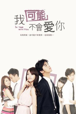 Серіал «Всегда с тобой» (2011)