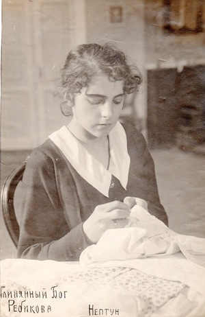 Фильм «Глиняный бог» (1918)