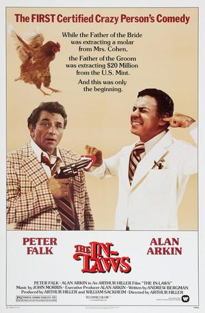 Фільм «Внутрішні закони» (1979)