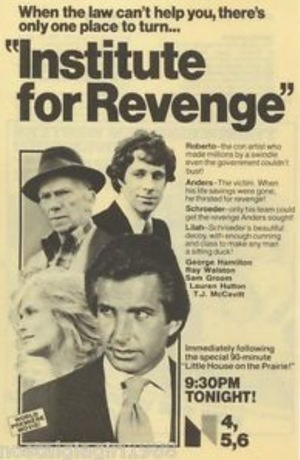 Фільм «Institute for Revenge» (1979)