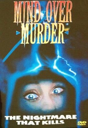 Фільм «Разум превыше убийства» (1979)